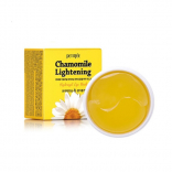 Патчи для глаз Petitfee Chamomile Lightening Hydrogel Eye Patch 60 шт