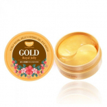 Патчи для глаз Koelf Royal Jelly Hydrogel Eye Patch 60 шт