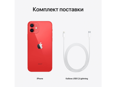 Смартфон Apple iPhone 12 A2403 256Gb (Красный) фото 3