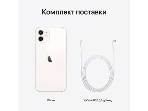 Смартфон Apple iPhone 12 A2403 64Gb (Белый)  фото 3