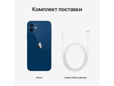 Смартфон Apple iPhone 12 A2403 64Gb (Синий) фото 2